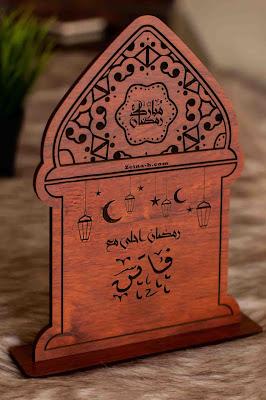 صور رمضان احلى مع فاتن