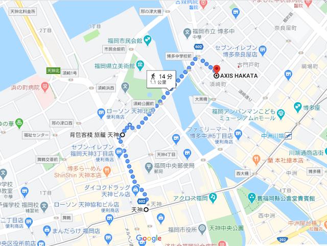 【博多】AXIS Hakata 公寓式飯店|四人房兩千有找