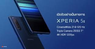 Sony-Xperia-5ii-mobile