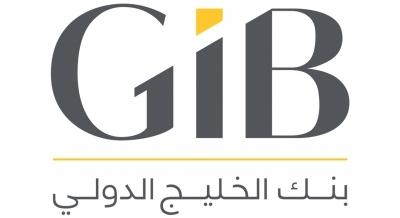 فتح باب التقديم فى وظائف بنك الخليج الدولي لسنة 2020 - قدم الان