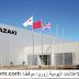 شركة يازاكي بالمغرب: حملة توظيف 200 عمال وعاملات الكابلاج ومراقبة الجودة.. بأية شهادة أو بدون.