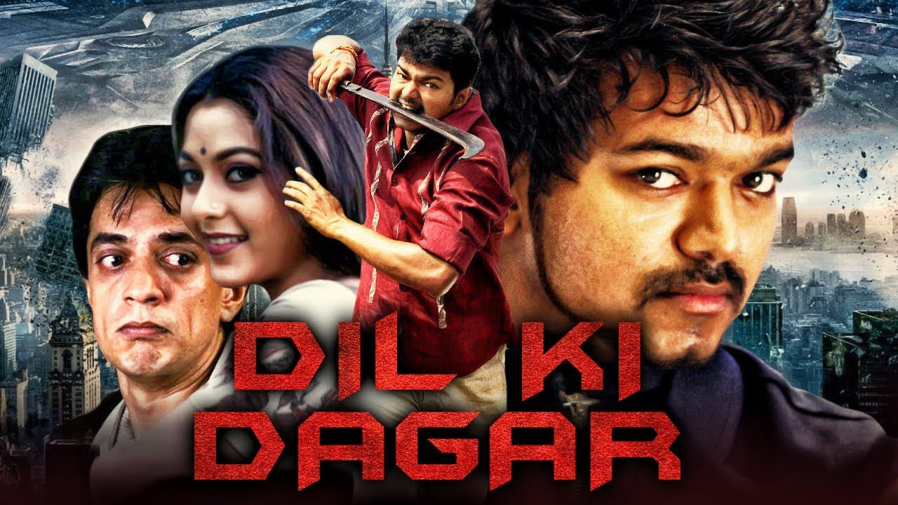 Dil Ki Dagar (Love Today) Hindi Dubbed 400MB HDRip 480p Free Download