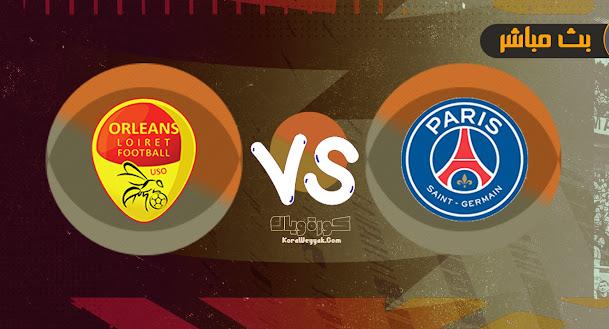 نتيجة مباراة باريس سان جيرمان وأورليانز بتاريخ 24-07-2021 في مباراة ودية
