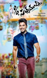South ka film