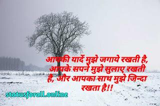 Good Morning Shayari in Hindi 2020 | Khubsurat Good Morning Shayari SMS | Statusforall