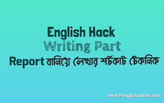 Report writing shortcut formula note