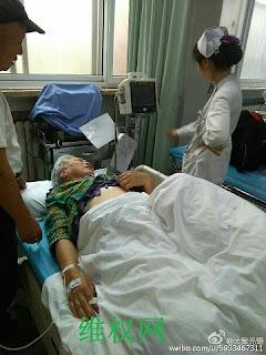 中国民主党迫害观察员:七一前夕,无锡十余访民进京上访遭清场、绑架、软禁 尤桂凤在久敬庄心机缺血抢救