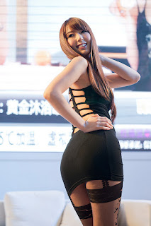 Yui Hatano bokong hitam