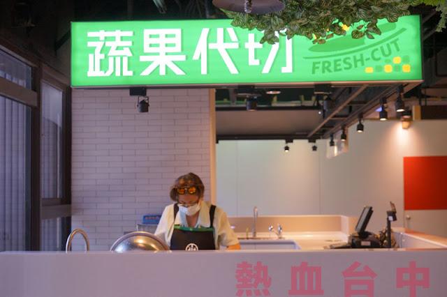 DSC04079 - 台中第六市場試營運現場直擊│全台第一個開在百貨公司的傳統菜市場將於9/21正式開幕