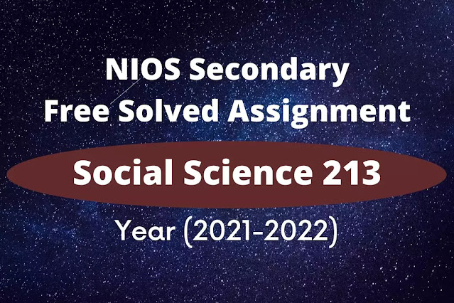 social science 213 solved assignment 2021 - 22