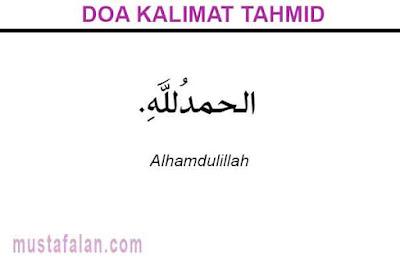 bacaan doa kalimat tahmid alhamdulillah