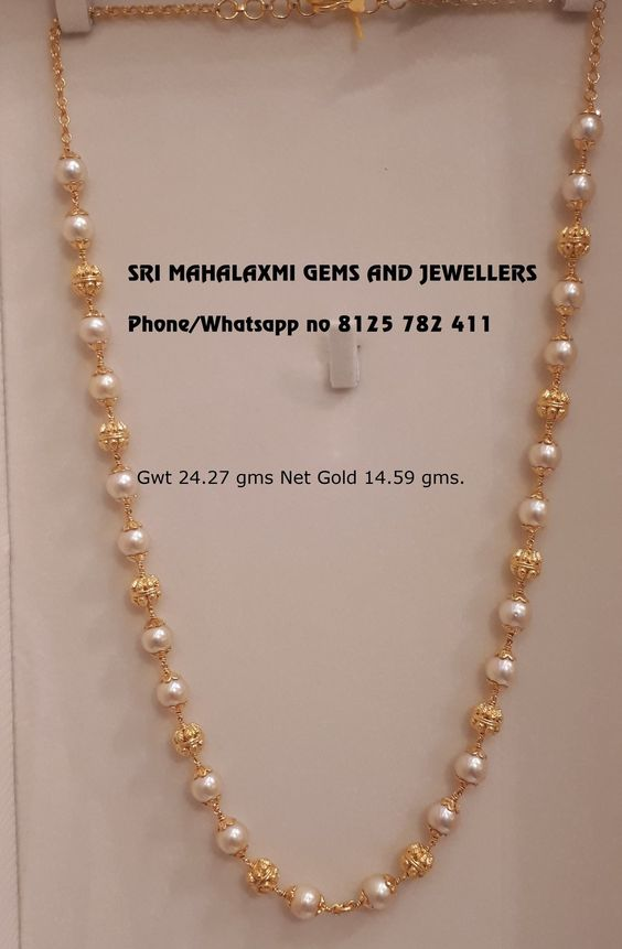 Sparkling Fashion South Sea Pearls Gold Necklace Designs Gottu Pusala Necklace Collection Online