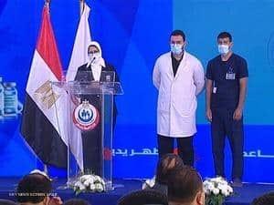 مصر. توفير اللقاح المضاد لفيروس كورونا المستجد بداية من الغد