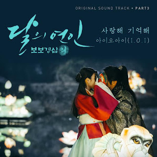 Lyric : I.O.I - I Love You, I Remember You (OST. Moon Lovers: Scarlet Heart Ryeo)