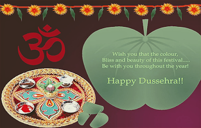Happy Dussehra Images share free wallapper