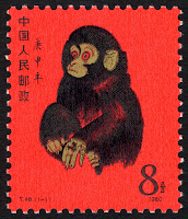 red monkey one of the most wanted china stamps