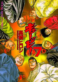 QP Manga