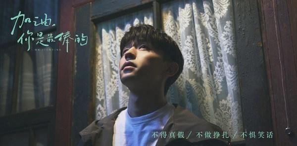 mr. fighting chinese drama deng lun