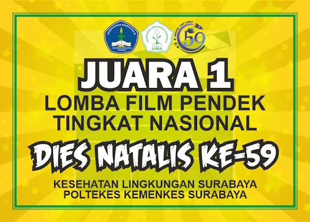 Contoh Desain Label Piala Lomba Film Pendek