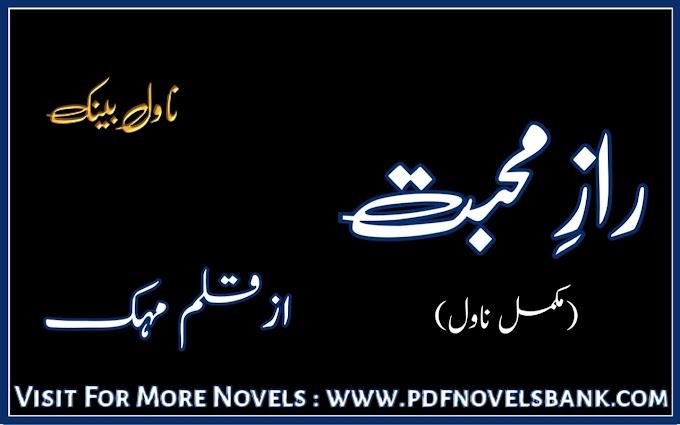 Raaz e Mohabbat by Mehak Novel Complete Pdf Download