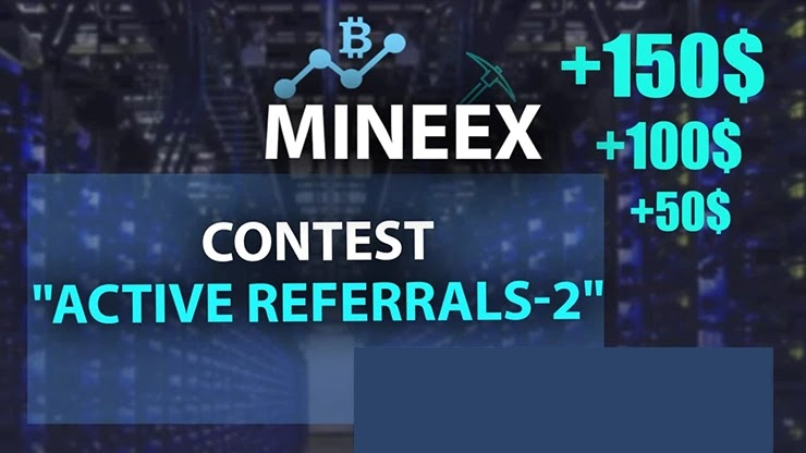 Конкурс от Cloud Mining Mineex