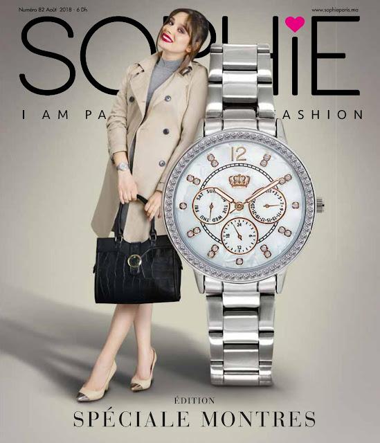 catalogue sophie paris maroc aout 2018