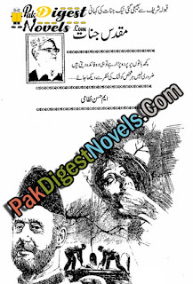 Muqadas Jinnat (True Story) By M. Hassan Nizami