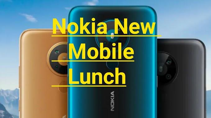 Nokia 5.3 हुआ लॉन्च, जानिए इस फोन की कीमत और खास फीचर्स | Nokia New mobile Launch