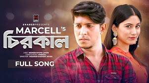 Chirokal Natok Song Lyrics (চিরকাল) Marcell   Tawsif   Safa
