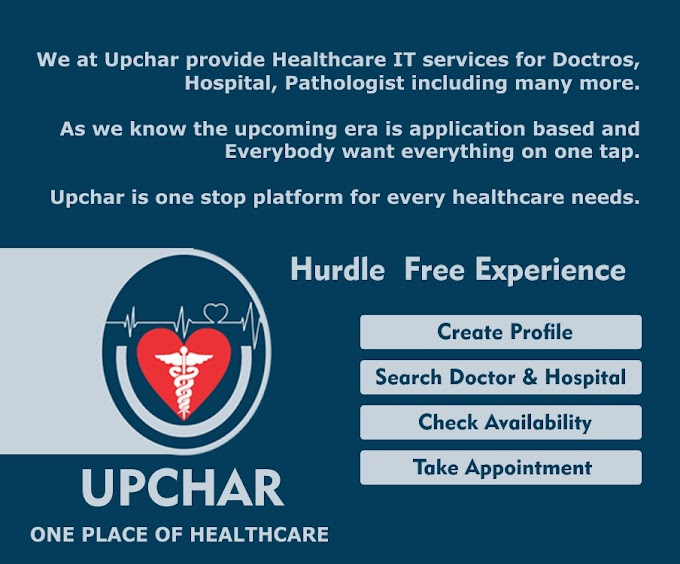 Upchar for Users