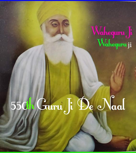 Happy Guru Purab Guru Nanak Dav Ji