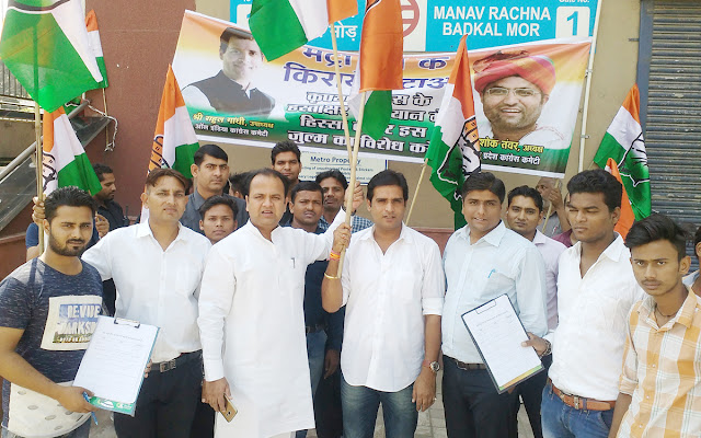 congress-party-protest-in-faridabad