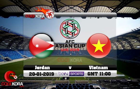 مشاهدة مباراة الأردن وفيتنام اليوم كأس آسيا 20-1-2019 علي بي أن ماكس