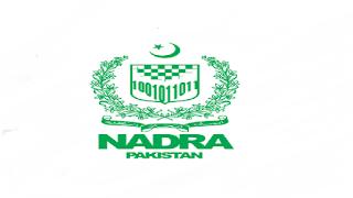 National Database & Registration Authority (NADRA) Jobs 2021 in Pakistan