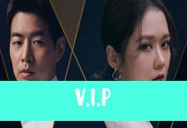 Ver Novela VIP Capítulo 08 Online Gratis HD