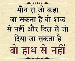 Best Motivation In Hindi, मोटिवेशनल कोट्स इन हिंदी