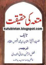 Muta Ki Haqeeqat