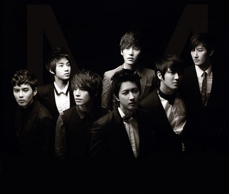 Malaysia Super Junior M Live Concert