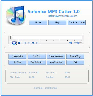 تحميل برنامج mp3 direct cut
