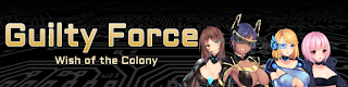 Guilty Force: Wish of the Colony v0.51