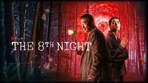 the-8th-night-2021