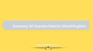 Economy Of Chamba District(Hindi/English)