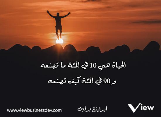اقوال وحكم وامثال بالصور روعه 12