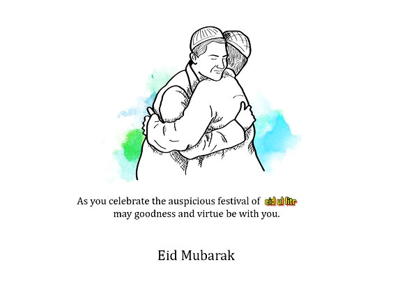 Eid-mubarak-wallpapers