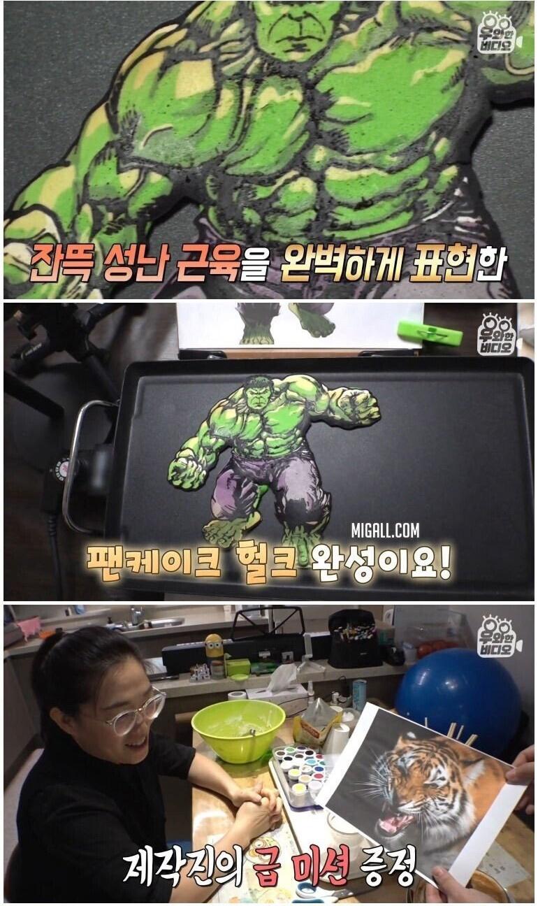 팬케이크 장인 - issuetalk.net