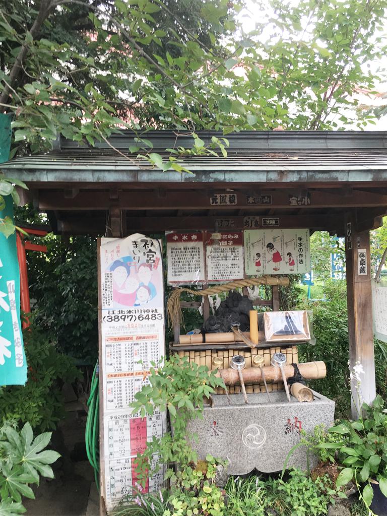 TOKYO GOSHUIN TOUR: 江北氷川神...