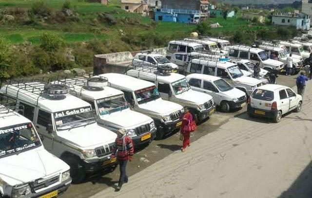 पहाड़ में टैक्सी संचालकों पर लॉकडाउन की गहरी मार, मुसीबतें बढ़ी