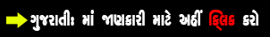 https://www.divyabhaskar.co.in/madhya-gujarat/latest-news/ahmedabad/news/online-process-to-get-a-duplicate-driving-license-and-duplicate-rc-book-126058361.html?ref=appshare