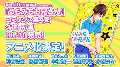 Anime Uramichi Oniisan é anunciado