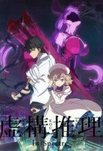 Episode 01 Kyokou Suiri
